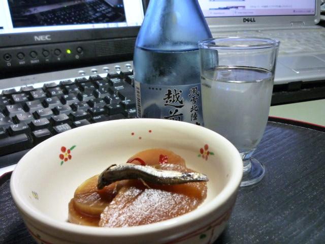 福井の辛口日本酒とたくあんの炊いたん