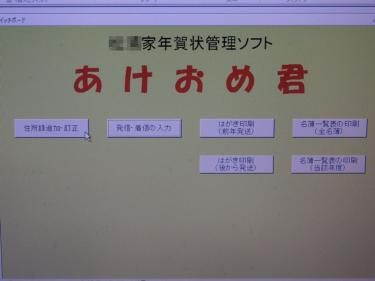 RIMG0051_20110109173032.jpg