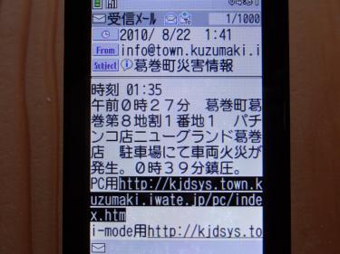 RIMG0052_20100822170118.jpg