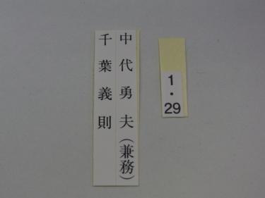 RIMG0326.jpg