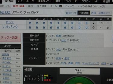 RIMG0359.jpg