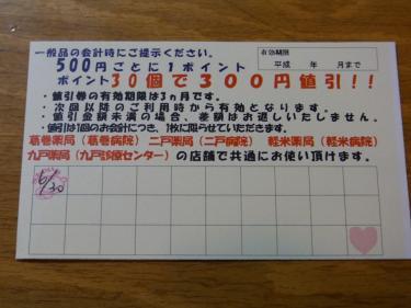 RIMG0479.jpg