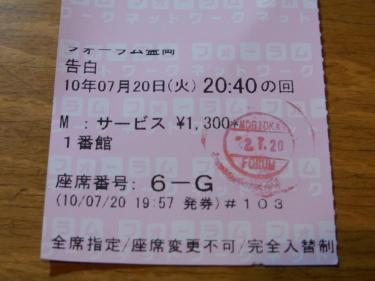 RIMG0650.jpg