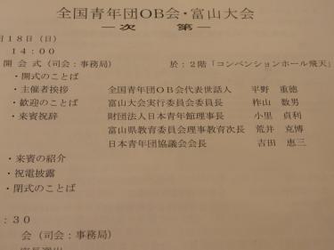 RIMG1286.jpg