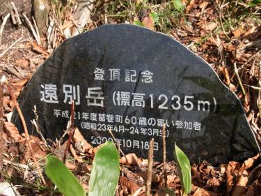 RIMG1581.jpg