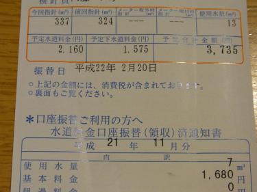RIMG2055.jpg