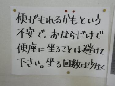 RIMG2267.jpg