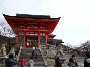 京都午後5