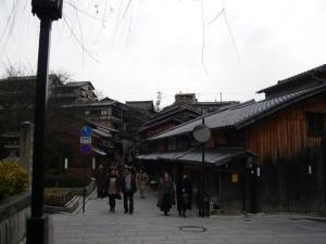 京都午後1