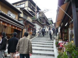 京都午後2