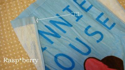 DSC07521_convert_20100928134408.jpg