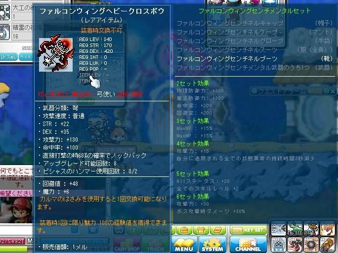 Maple111211_214020.jpg