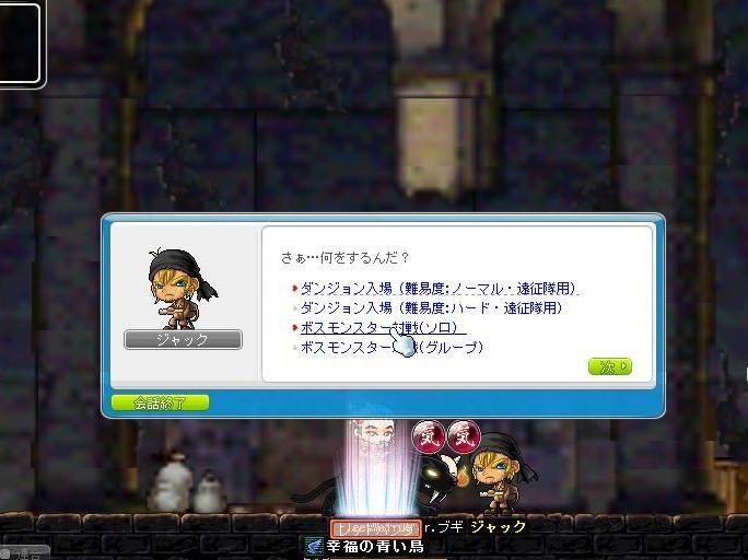 Maple111211_222821.jpg