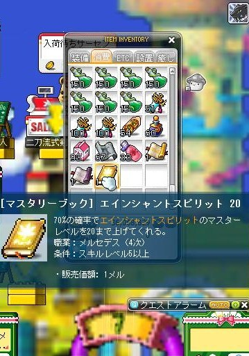 Maple111213_101709.jpg