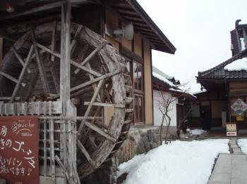 goshu (2)