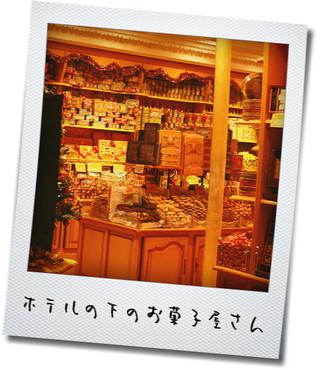 0109お菓子屋さん