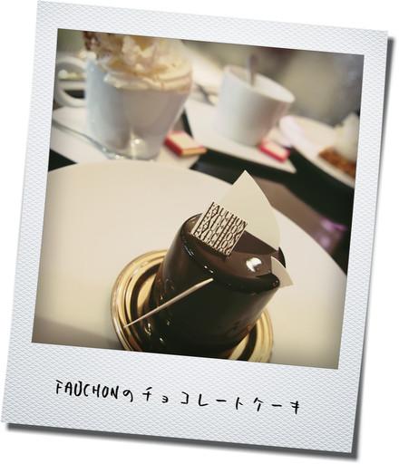 0122チョコレートケーキ