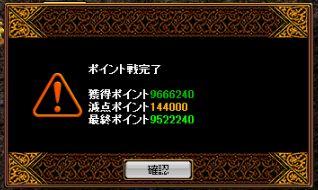 WS000748.jpg
