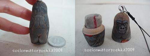 toributetogon20091105blog03.jpg