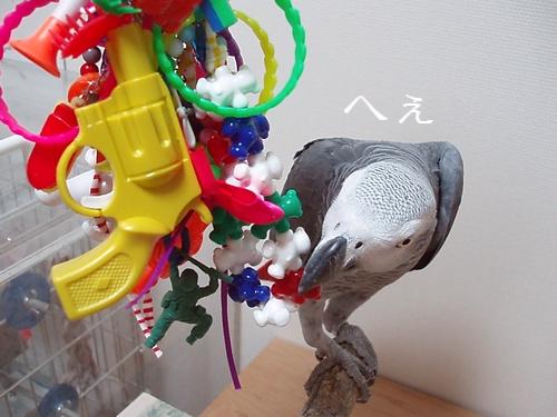 yomogi2009103103.jpg