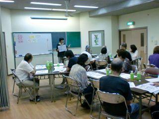 室谷人権学習