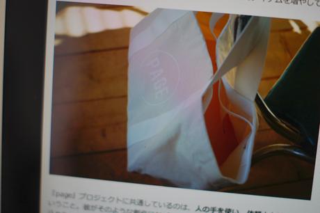DSC07322_20120105101937.jpg