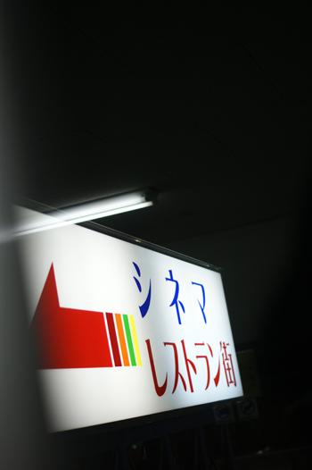 DSC09324_20111209092656.jpg