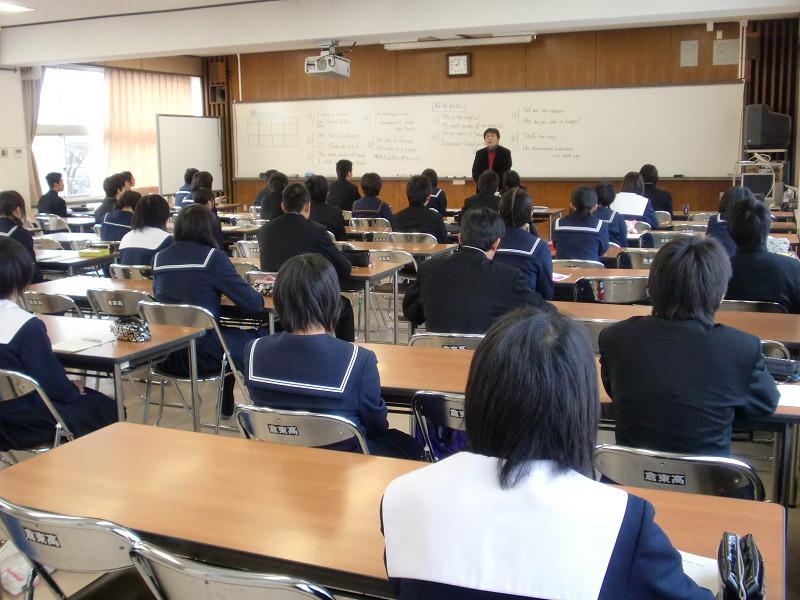 中学生講座 : 中学英語 不定詞 : 中学