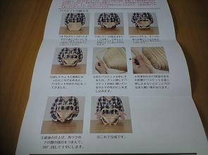 CA391584_20120129145009.jpg