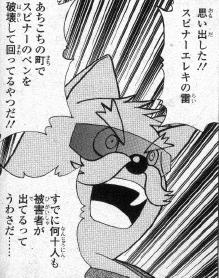 tsubasa081026-3.jpg