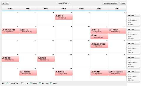 6月度カレンダー