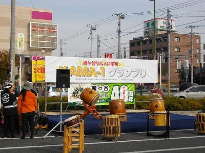 IMGP6978.jpg