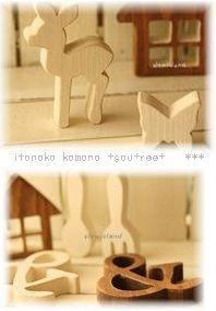 itonoko-sakuhin.jpg