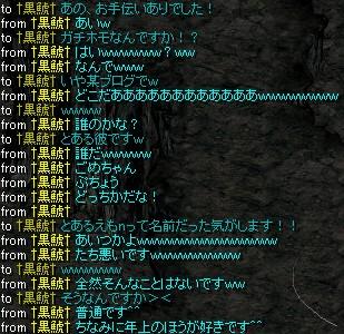 2011y08m14d_151834616.jpg
