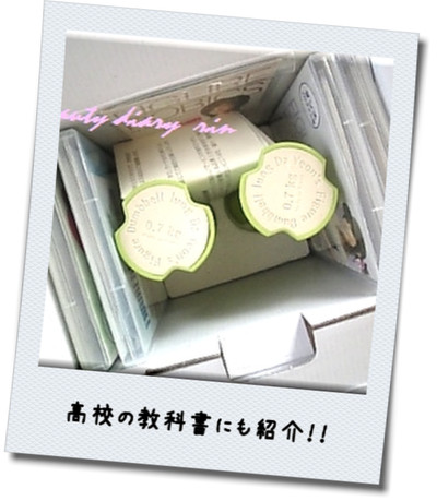 チョンダヨン フィギュアロビクス DVDセット