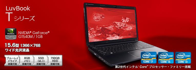 110328new_modeltopimage_lbt.jpg
