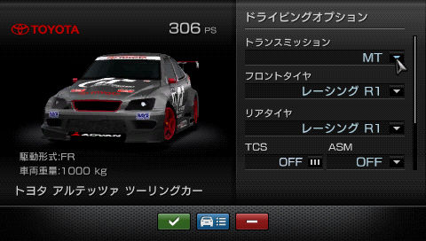トヨタ alt 01