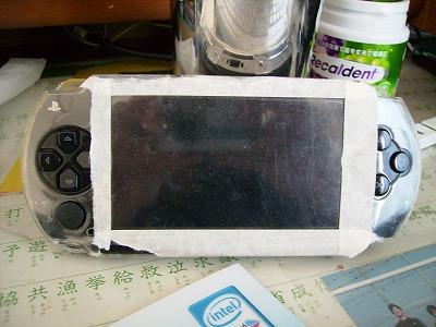 PSP装着後