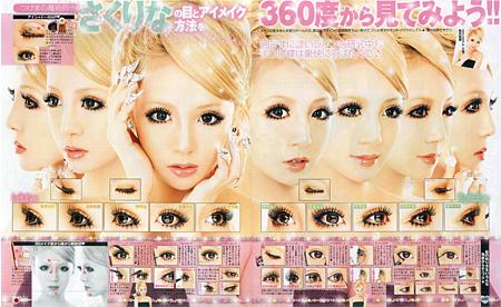 360eye.jpg