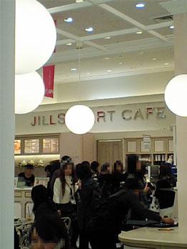jill_cafe
