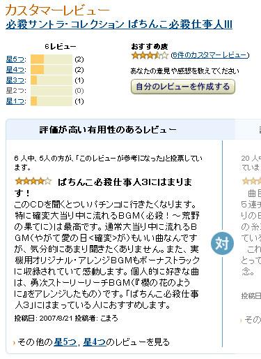 review01.jpg