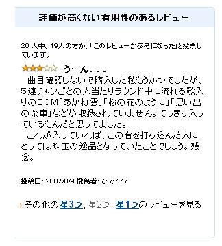 review02.jpg