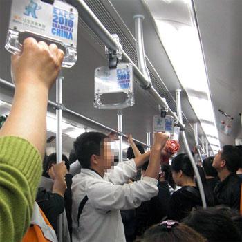 subway_c