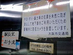 tsuruhashista.jpg