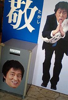 yoshidabox.jpg