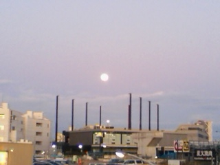 2009bluemoon.jpg
