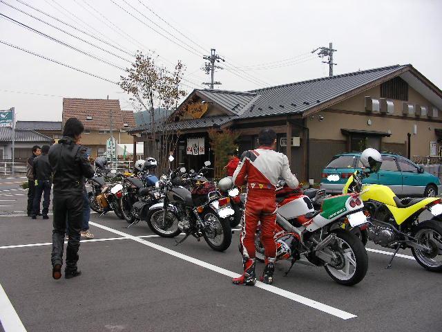 あきん亭a