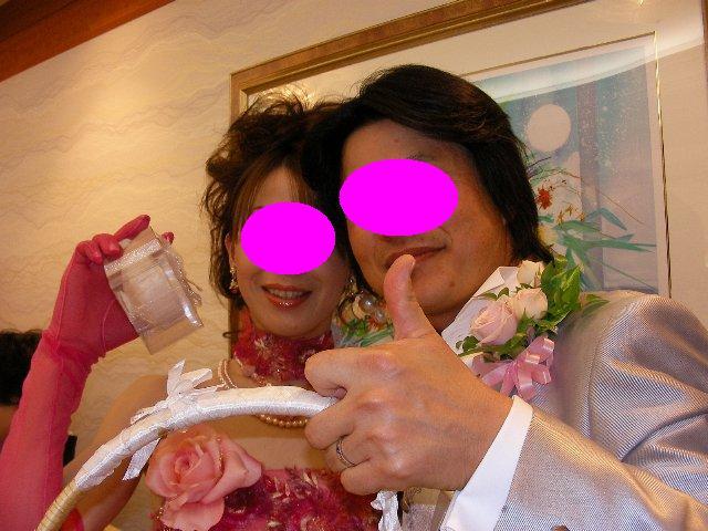 ひでさんと嫁さん1
