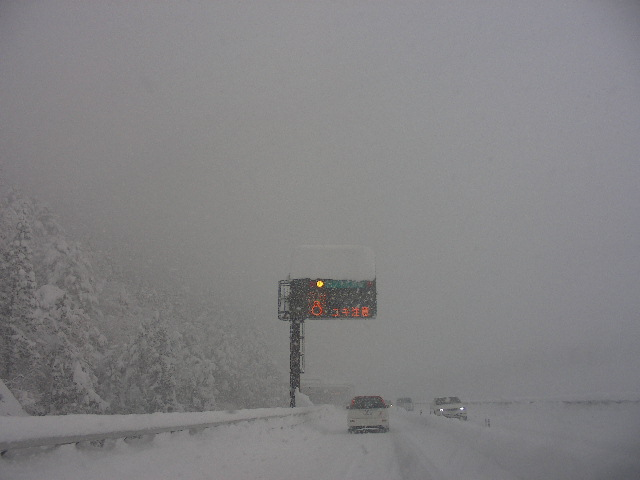 圧雪道(東海北陸道)