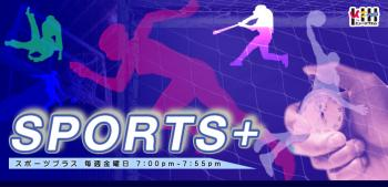 sports+.jpg